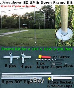Batting Cage Frame Kit 10' x 12' x 60' EZ UP & DOWN Baseball Softball Frame Kit