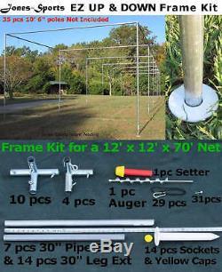 Batting Cage Frame Kit 12' x 12' x 70' EZ UP & DOWN Baseball Softball Frame Kit