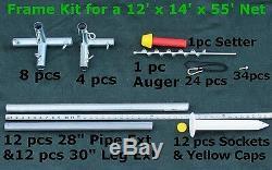 Batting Cage Frame Kit 12' x 14' x 55' EZ UP & DOWN Baseball Softball Frame Kit