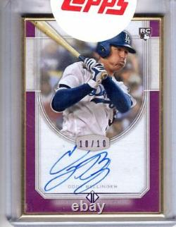 Topps Transcendent Auto Cody Bellinger Gold Framed /10 Rc Autograph Rookie